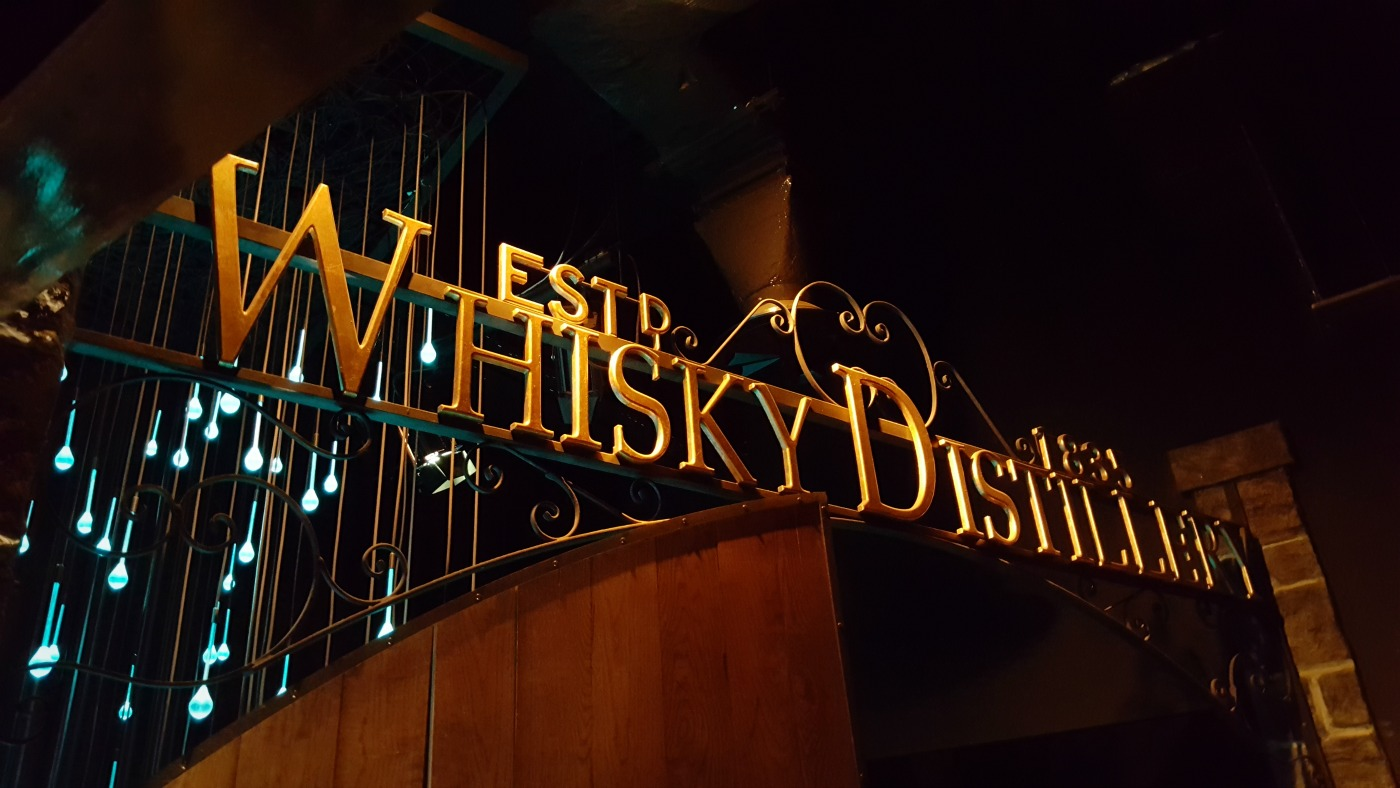 The Scotch Whisky Experience barrel ride