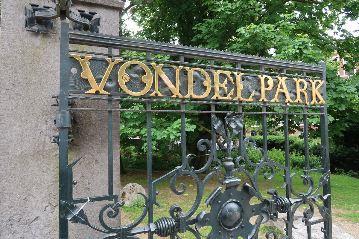Vondelpark gate to the park