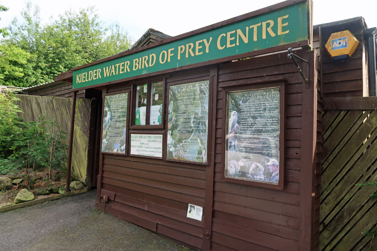 The entrance to the Kielder Water Bird of Prey Centre